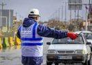 جریمه روزانه ۲۴۰ دستگاه خودروی غیربومی در استان همدان