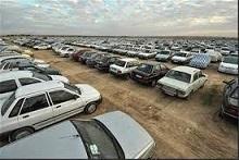 ترخیص خودرو های توقیف شده از پارکینگها
