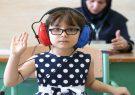 شرکت ۳۲ هزار نوآموز همدانی در طرح سنجش سلامت