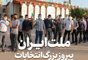 پیام رهبر انقلاب به مناسبت حضور حماسی مردم در انتخابات ۱۴۰۰