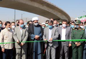 پل سردار شهید همدانی افتتاح شد