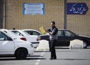 مرکز تعویض پلاک و دفاتر خدمات خودرویی تعطیل شد