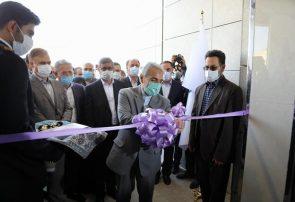 مرحله نخست مرکز جامع درمان سرطان افتتاح و به بهره برداری رسید